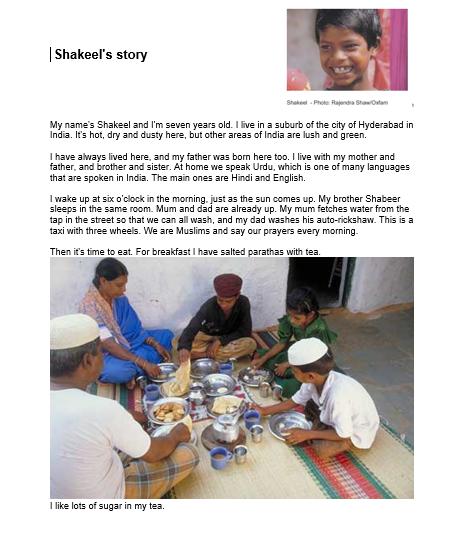 Shakeel story image